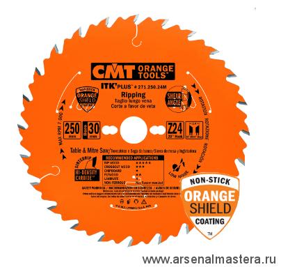 CMT 271.235.36M  Диск пильный ультратонкий 235x30/плюс25/x2,4/1,6 18гр 10гр ATB плюс 8гр SHEAR Z36
