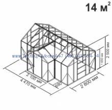 Алюминиевая теплица Botanik T с тамбуром 14 кв.м , покрытие - монолитный поликарбонат Polygal 6 мм на крыше и 4 мм на стенках
