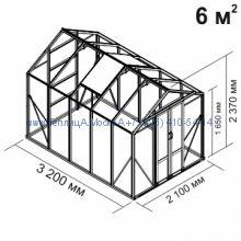 Стеклянная теплица Botanik Mini 6 кв.м алюминиевая, покрытие - монолитный поликарбонат Polygal 6 мм на крыше и 4 мм на стенках