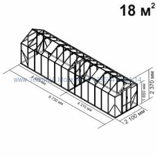 Стеклянная теплица Botanik Mini 18 кв.м с перегородкой алюминиевая, покрытие - монолитный поликарбонат Polygal 6 мм на крыше и 4 мм на стенках