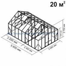 Tеплица из стекла Botanik Maxi 20 кв.м алюминиевая, покрытие - монолитный поликарбонат Polygal 6 мм на крыше и 4 мм на стенках