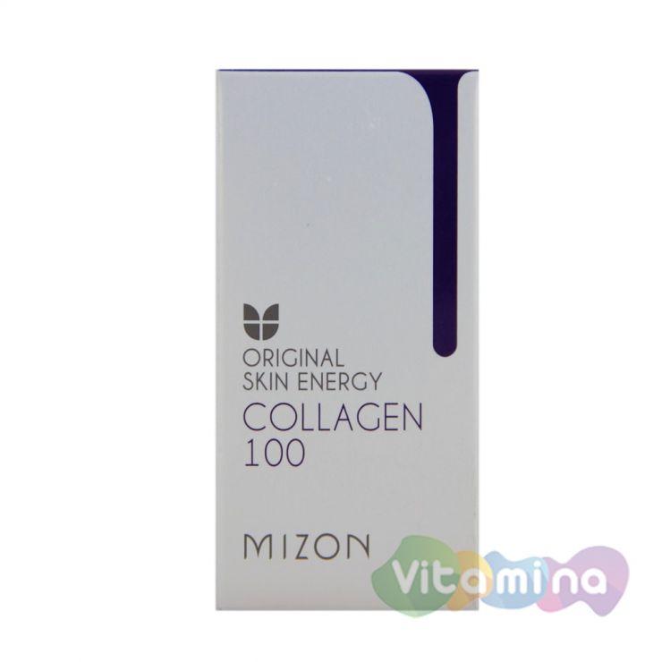 Сыворотка коллагеновая - Mizon 90% Collagen 100