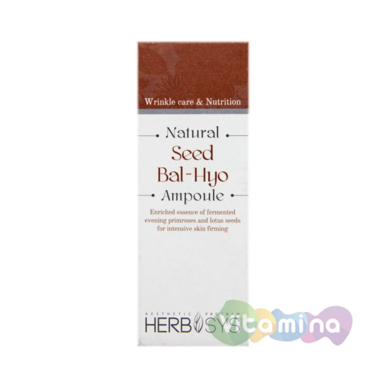 Сыворотка на основе семян лотоса - Mizon Herbsys Natural Seed Bal-Hyo Ampoule