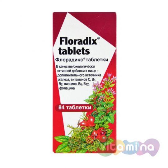 Флорадикс, 84 табл.