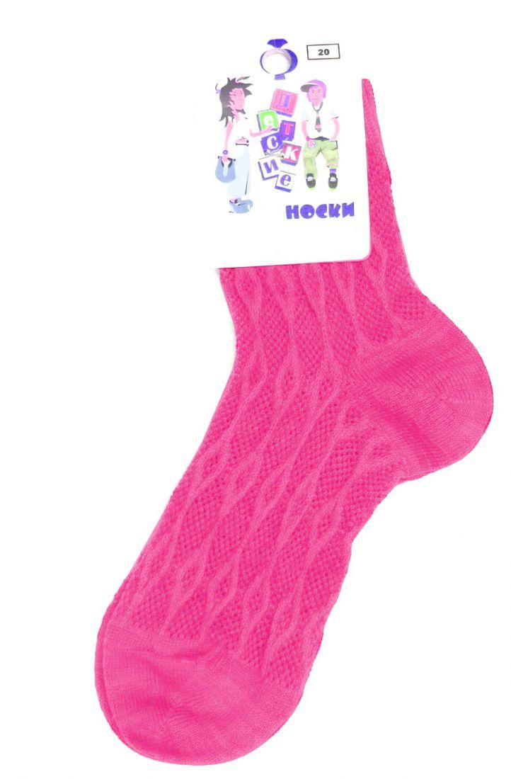 Розовые ажурные носочки для девочки 6-8 лет