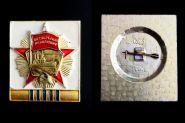 Значок СССР орден  ОКТЯБРЬСКОЙ РЕВОЛЮЦИИ  революция ВОСР алюминий