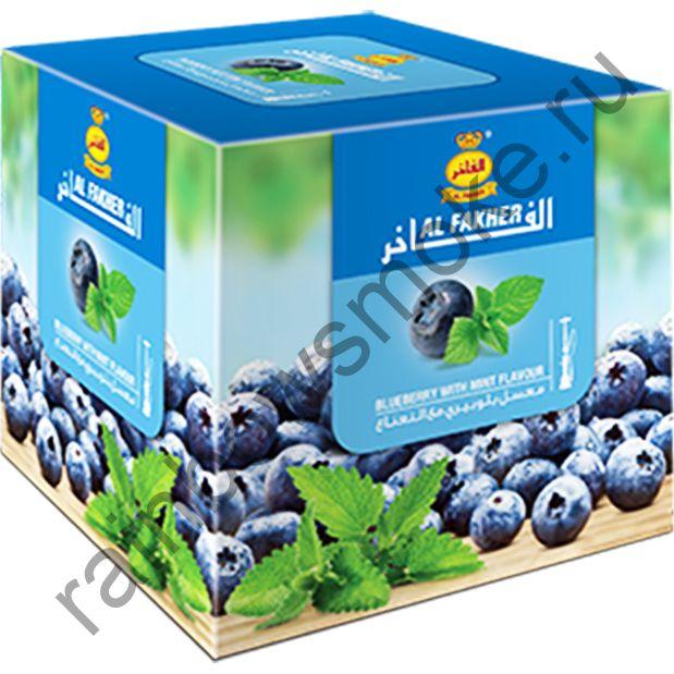 Al Fakher 1 кг - Blueberry with Mint (Черника с мятой)