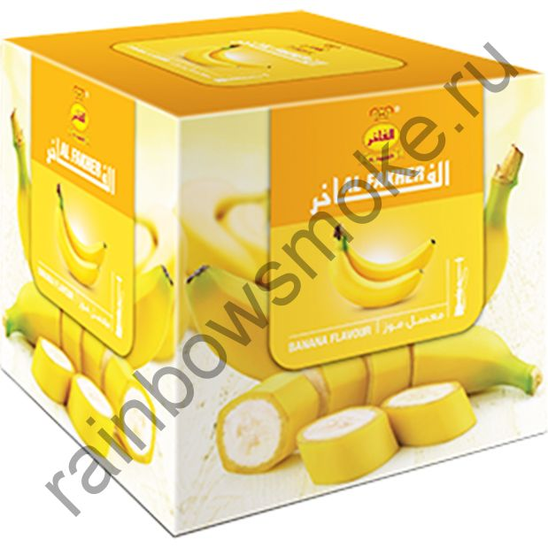 Al Fakher 1 кг - Banana (Банан)