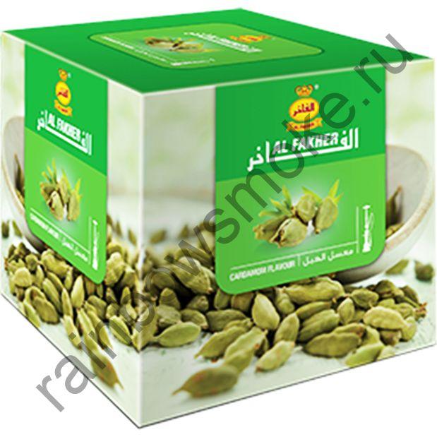 Al Fakher 1 кг - Cardamon (Кардамон)