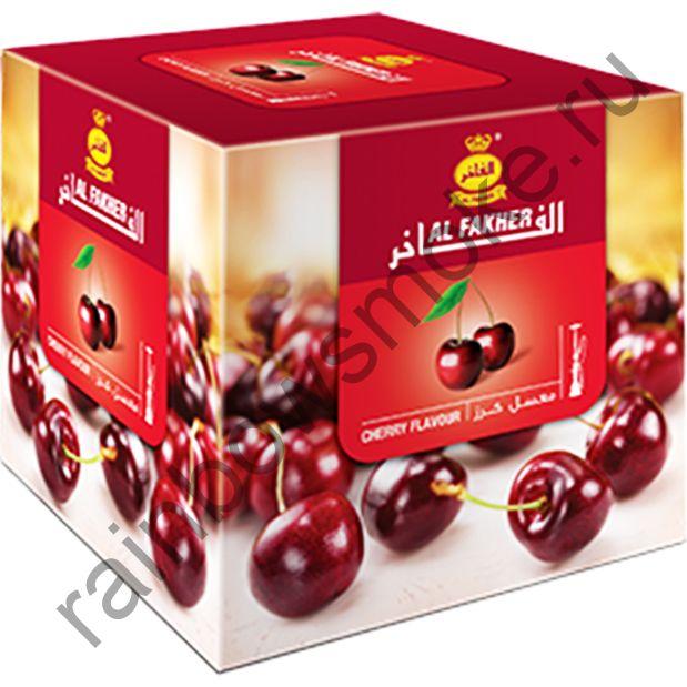 Al Fakher 1 кг - Cherry (Вишня)