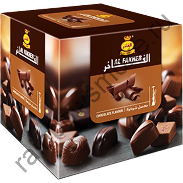 Al Fakher 1 кг - Chocolate (Шоколад)