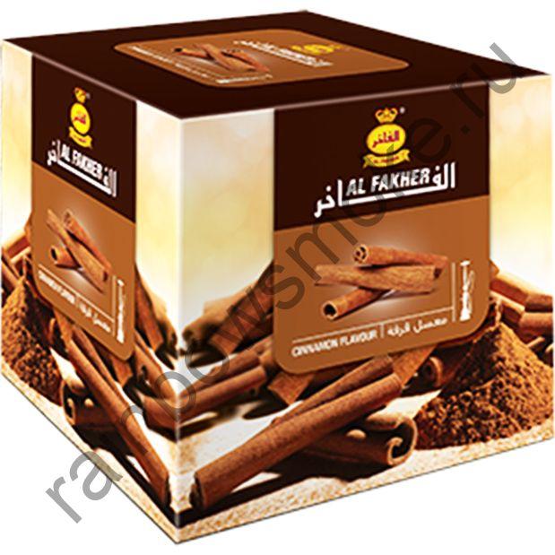 Al Fakher 1 кг - Cinnamon (Корица)