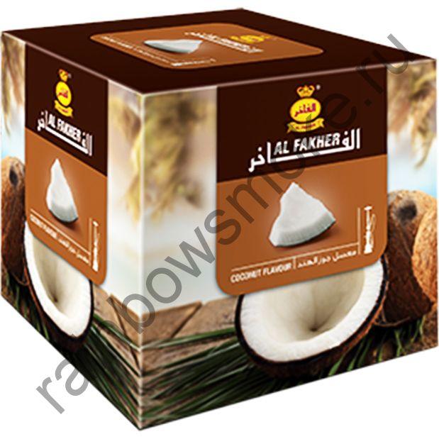 Al Fakher 1 кг - Coconut (Кокос)