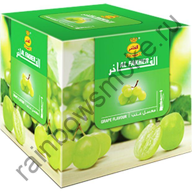Al Fakher 1 кг - Grape (Виноград)