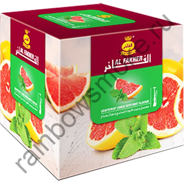 Al Fakher 1 кг - Grapefruit with Mint (Грейпфрут с мятой)