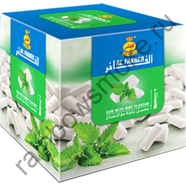 Al Fakher 1 кг - Gum with Mint (Мятная жвачка)