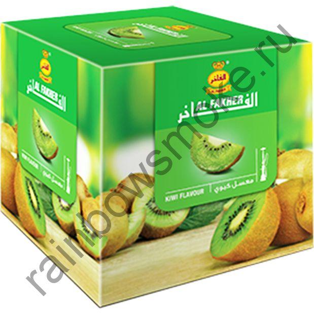 Al Fakher 1 кг - Kiwi (Киви)