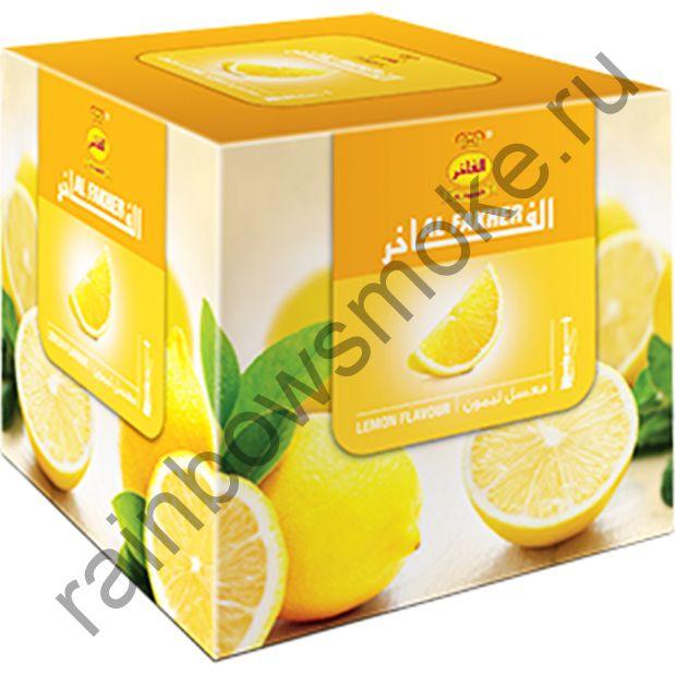 Al Fakher 1 кг - Lemon (Лимон)