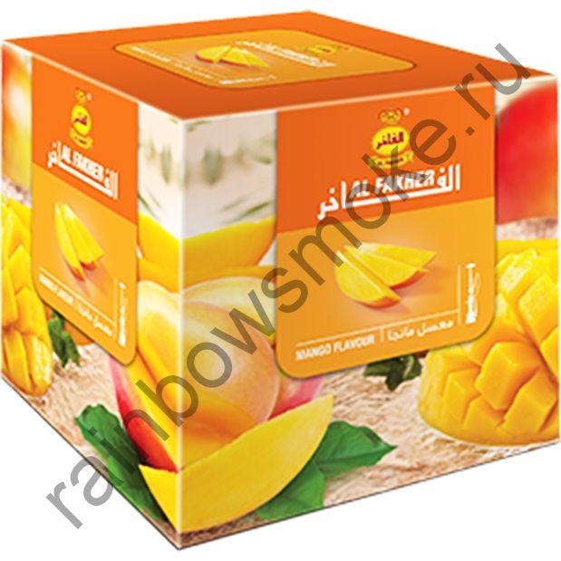 Al Fakher 1 кг - Mango (Манго)