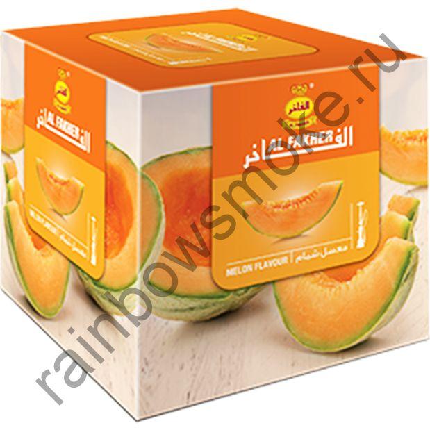 Al Fakher 1 кг - Melon (Дыня)