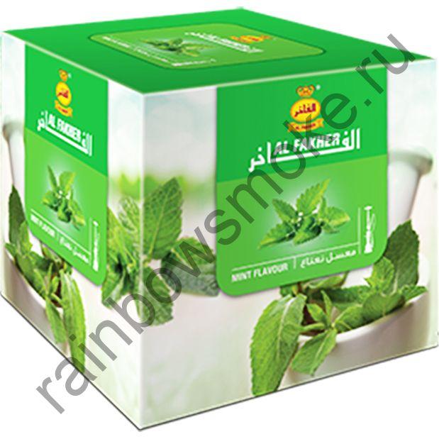 Al Fakher 1 кг - Mint (Мята)