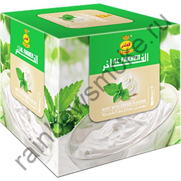 Al Fakher 1 кг - Mint with Cream (Мята с кремом)
