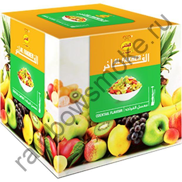 Al Fakher 1 кг - Coctail Multifruit (Мультифрукт)