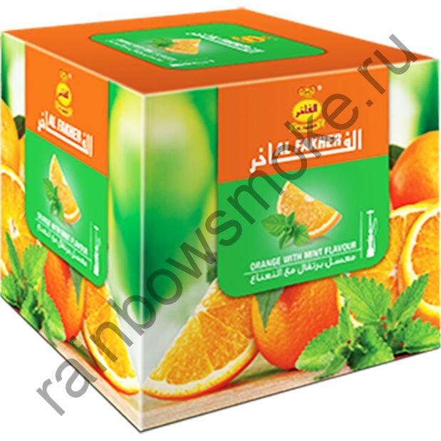 Al Fakher 1 кг - Orange with Mint (Апельсин с мятой)