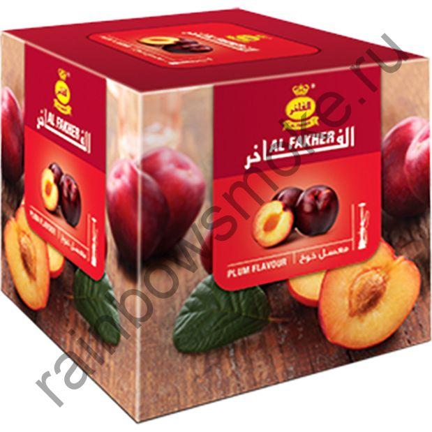 Al Fakher 1 кг - Plum (Слива)