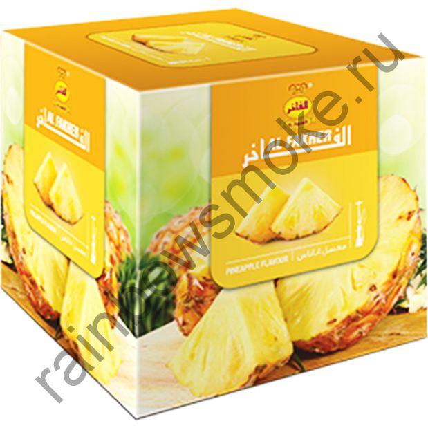 Al Fakher 1 кг - Pineapple (Ананас)