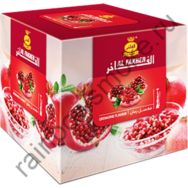 Al Fakher 1 кг - Grenadine (Pomegranate) (Гранат)