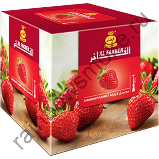 Al Fakher 1 кг - Strawberry (Клубника)