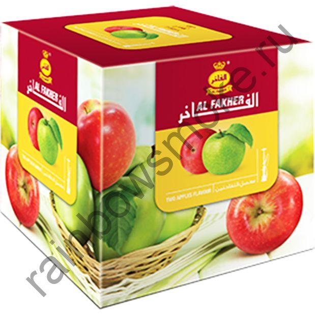 Al Fakher 1 кг - Two Apple (Два яблока)