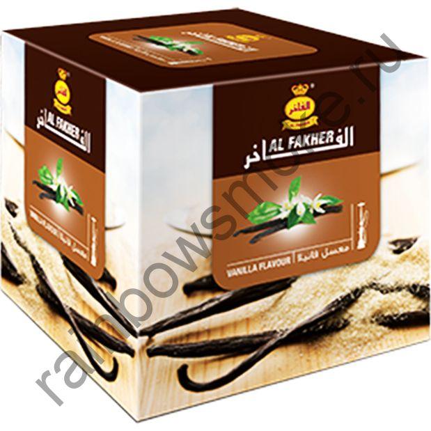 Al Fakher 1 кг - Vanilla (Ваниль)
