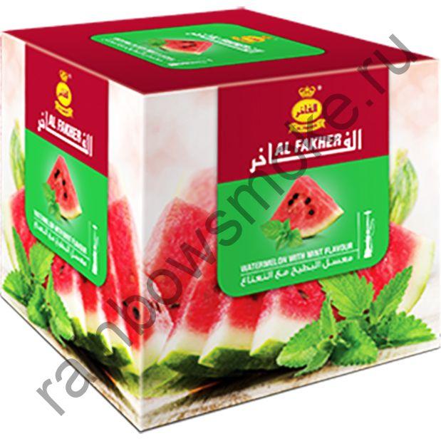 Al Fakher 1 кг - Watermelon Mint (Арбуз с мятой)