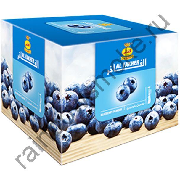 Al Fakher 250 гр - Blueberry (Черника)