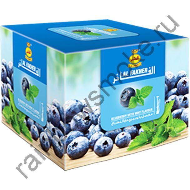 Al Fakher 250 гр - Blueberry with Mint (Черника с мятой)