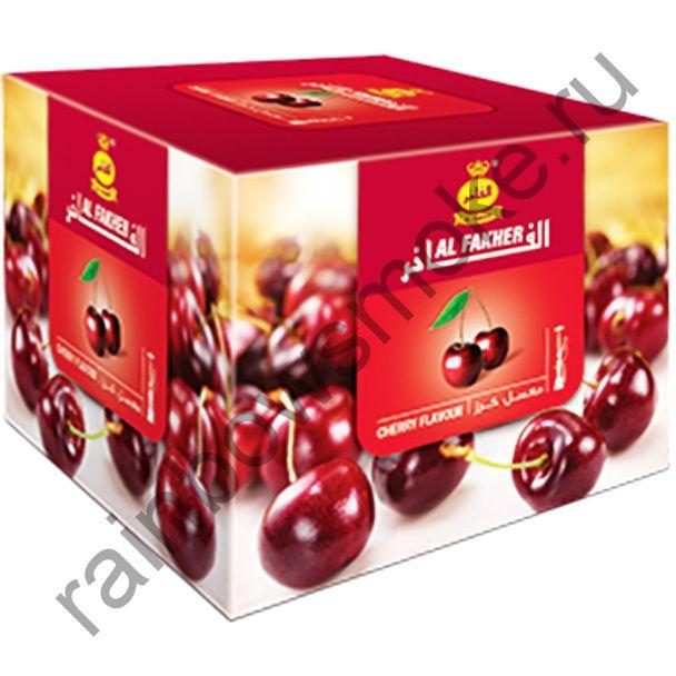 Al Fakher 250 гр - Cherry (Вишня)