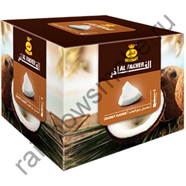 Al Fakher 250 гр - Coconut (Кокос)