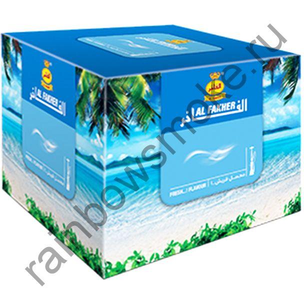Al Fakher 250 гр - Fresh (Фреш Мист)