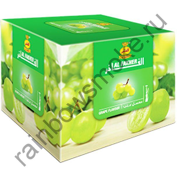 Al Fakher 250 гр - Grape (Виноград)