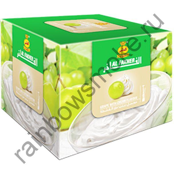 Al Fakher 250 гр - Grape with Cream (Виноград с кремом)
