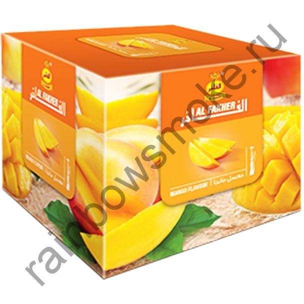 Al Fakher 250 гр - Mango (Манго)
