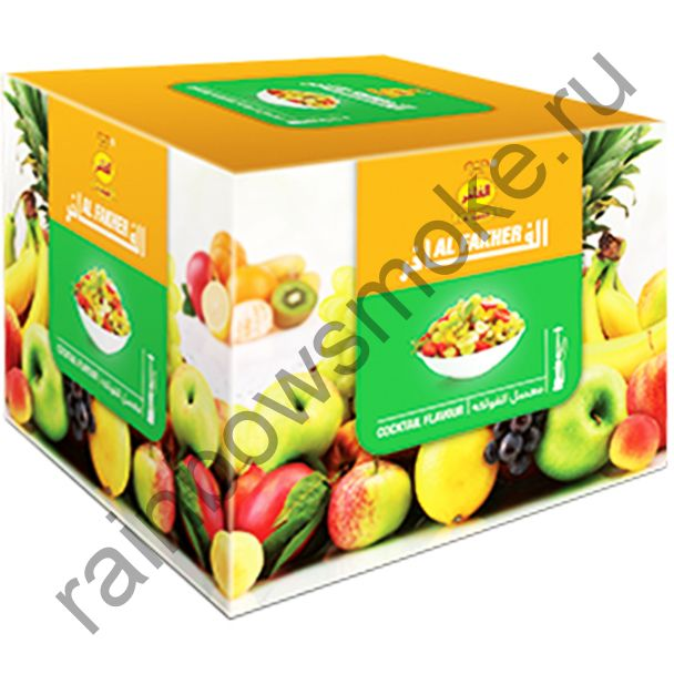 Al Fakher 250 гр - Multifruit (Мультифрукт)