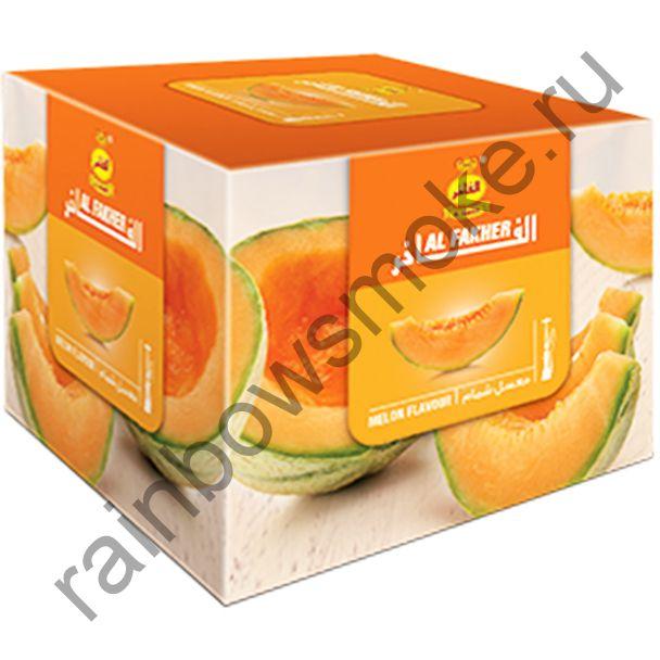 Al Fakher 250 гр - Melon (Дыня)