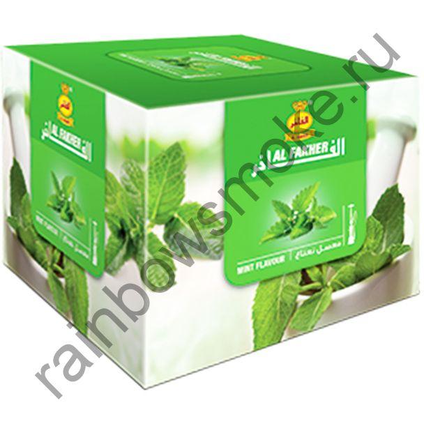 Al Fakher 250 гр - Mint (Мята)