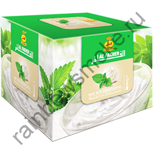 Al Fakher 250 гр - Mint with Cream (Мята с кремом)