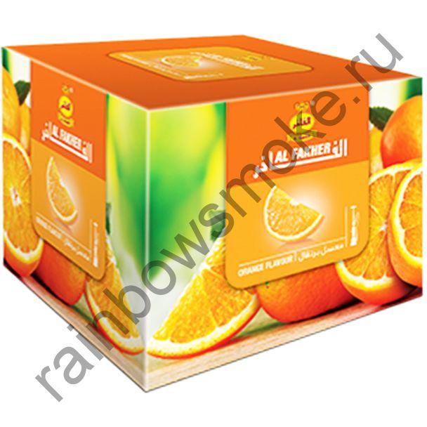 Al Fakher 250 гр - Orange (Апельсин)