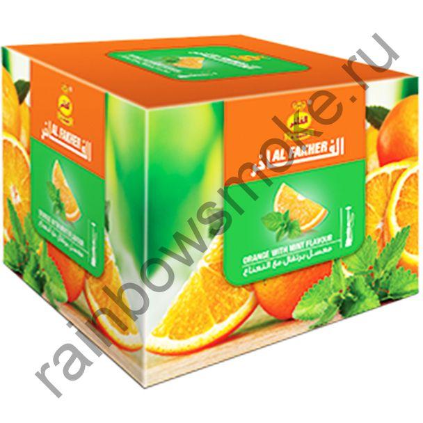 Al Fakher 250 гр - Orange with Mint (Апельсин с мятой)