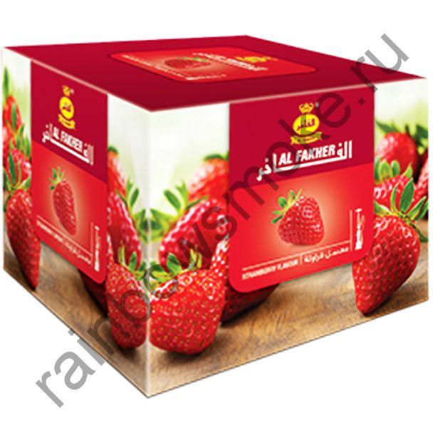 Al Fakher 250 гр - Strawberry (Клубника)